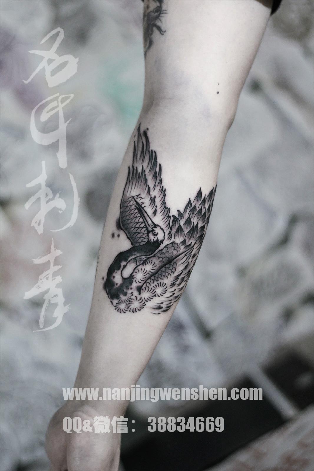 南京纹身名匠刺青南京纹身店小臂仙鹤纹身南京最好的纹身店